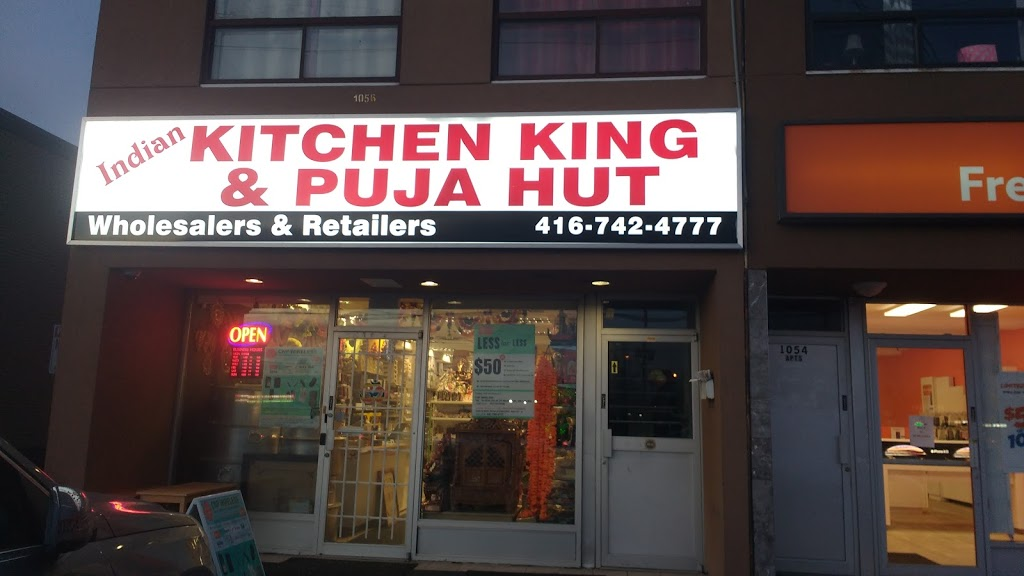 Indian Kitchen King Puja Hut 1056 Albion Rd Etobicoke On M9v 1a7 Canada