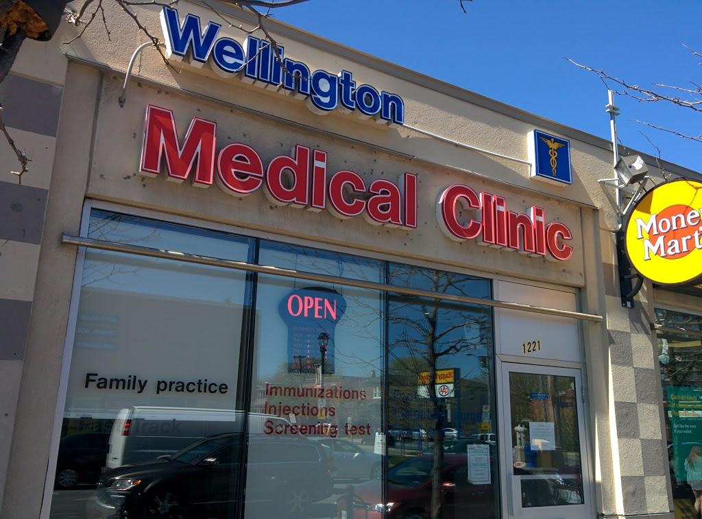 Wellington Medical Clinic | hospital | 1221 Wellington St W, Ottawa, ON K1Y 2Z9, Canada | 6136951221 OR +1 613-695-1221