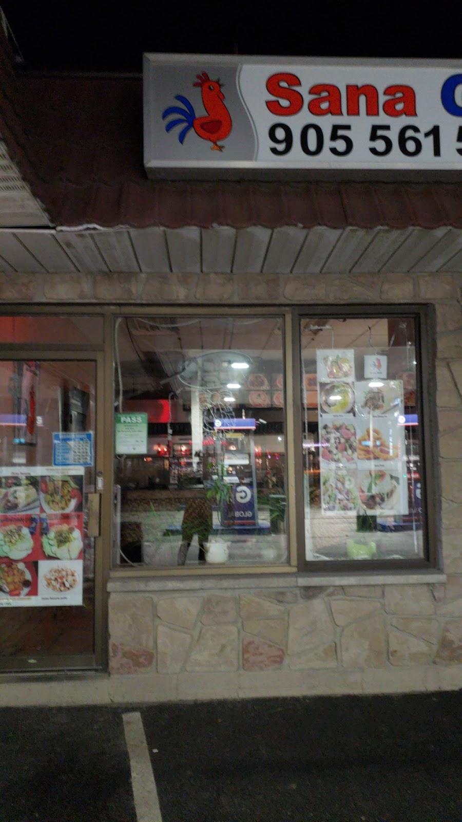 Sana Grill | restaurant | 2241 Rymal Rd E, Stoney Creek, ON L8J 2V8, Canada | 9055615505 OR +1 905-561-5505